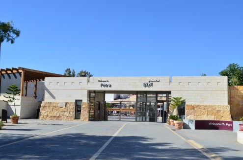 Petra Ziyaretçi Merkezi