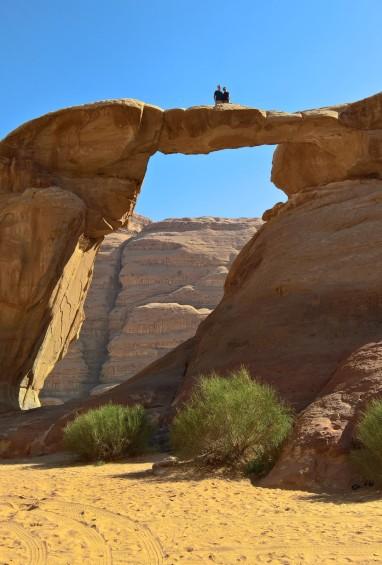 Jabal Umm Fruth Köprüsü
