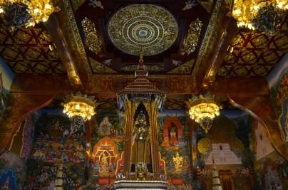Kadınların giremediği tapınağın içi