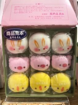 Gerçek tatlılar