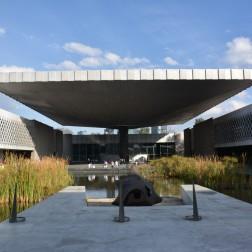 Ulusal Antropoloji Müzesi